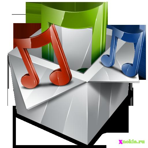 Нарезки Музыки На Мобильный